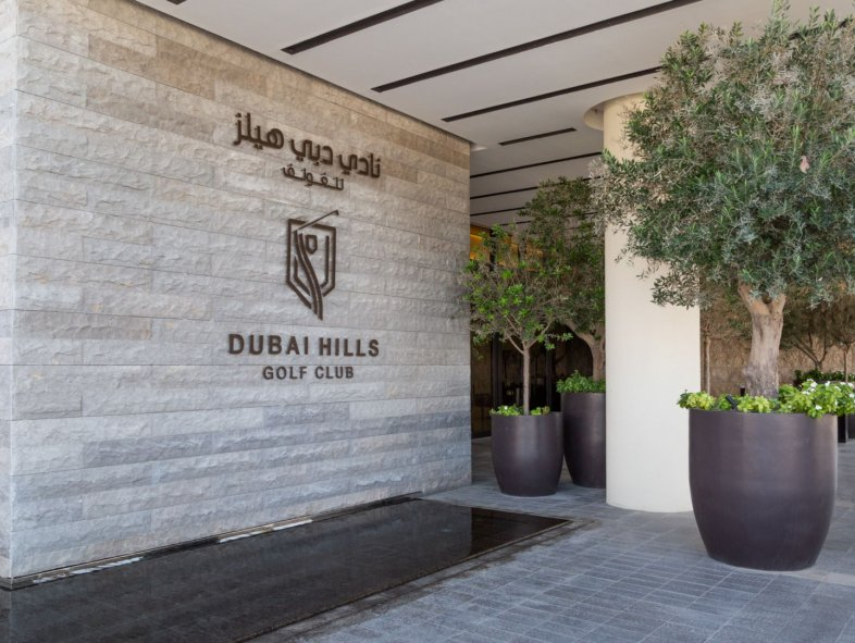 Unavailable Attached townhouse in Golf Grove, Dubai Hills