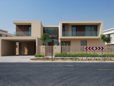 Brand New | 6 Bed Contemporary Villa | Park View