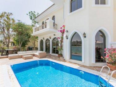 Furnished | Upgraded | Garden Home.