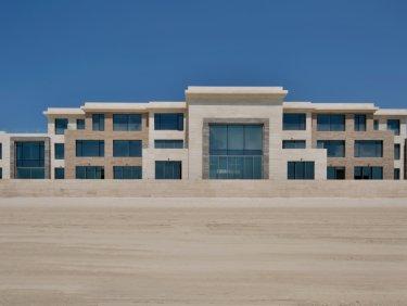 Bespoke Double Signature villa on Palm Jumeirah